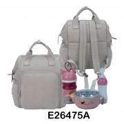 E26475A whole