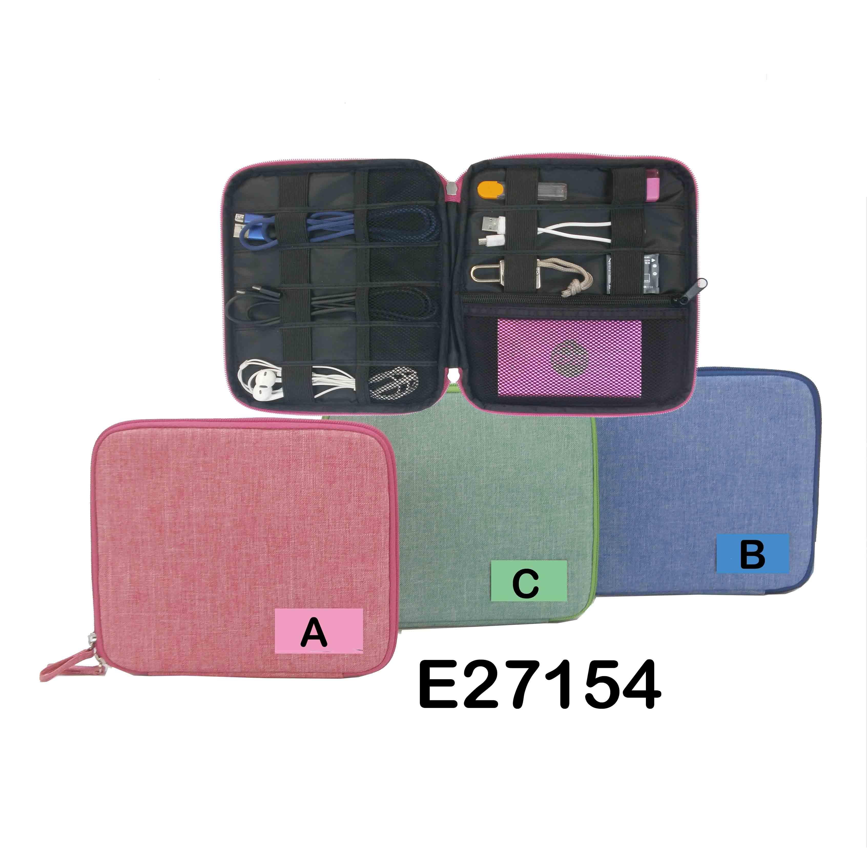 E27154ABC-SET